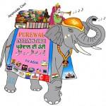 elefant_big